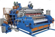 Two-layer co-extrusion cast self-adhensive stretch film production line Features